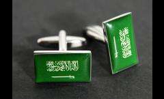 Gemelli Bandiera Arabia Saudita - 18 x 12 mm