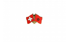 Spilla dell'amicizia Svizzera - Hong Kong - 22 mm