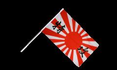 Bandiera da asta Giappone Kamikaze